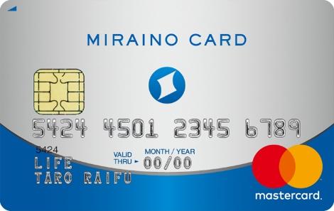 mirainocard